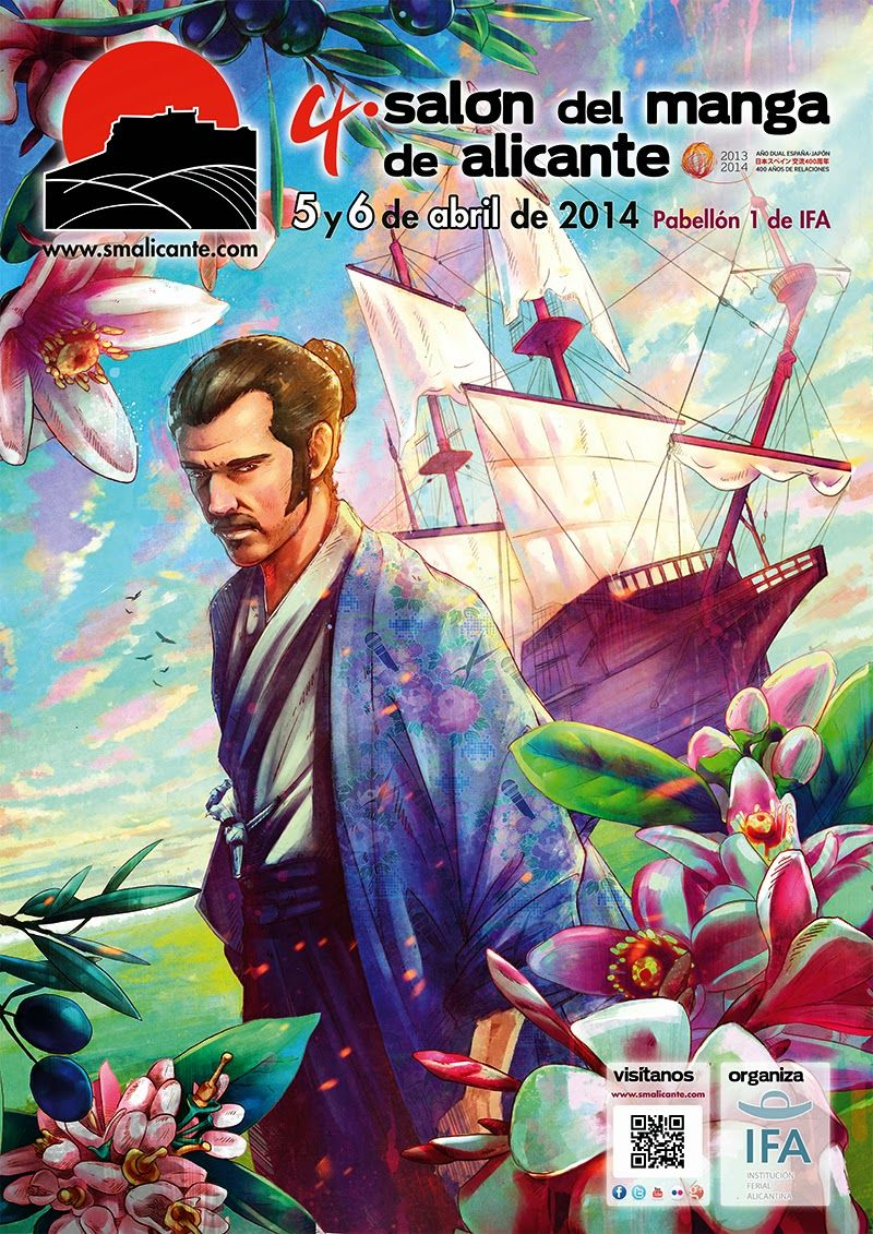 [SORTEO] 2 entradas para el Salón del Manga de Alicante